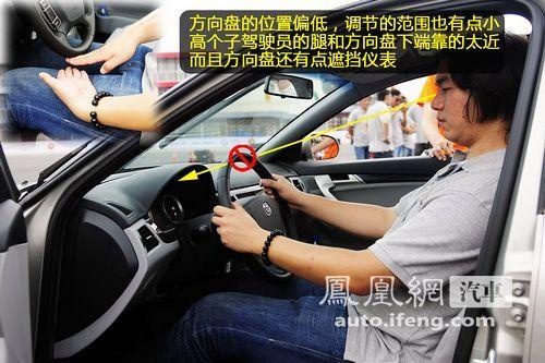 凤凰网汽车试驾中华新骏捷 内外兼修的升级(5)