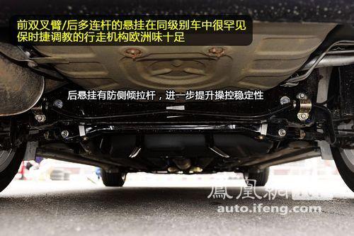 凤凰网汽车试驾中华新骏捷 内外兼修的升级(8)