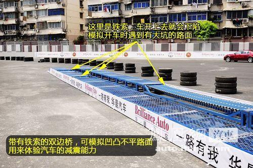 凤凰网汽车试驾中华新骏捷 内外兼修的升级(9)