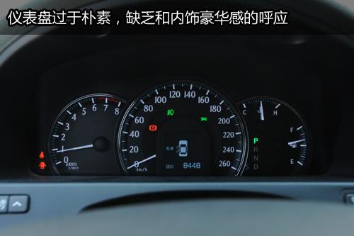 凤凰网汽车试驾新皇冠 舒适与操控的矛盾体(4)