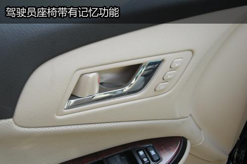 凤凰网汽车试驾新皇冠 舒适与操控的矛盾体(6)