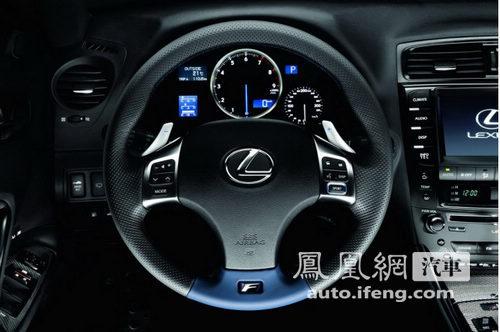 新雷克萨斯IS-F将入华  广州车展首发亮相