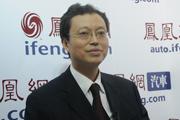 中石化汽车技术合作中心副主任赵江