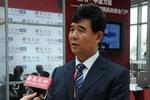 中国汽车技术研究中心主任 赵航
