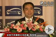 张宝林:未来10年中国汽车业产值有望超13万亿