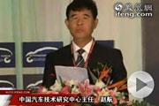 赵航:产业升级主要是产品/技术结构升级
