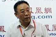 原中汽协会常务理事长兼秘书长张书林