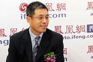 霍尼韦尔汽车零部件(上海)有限公司总经理高定贵