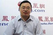 吉奥汽车研究院副总裁祁国俊