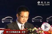 罗兰贝格沈军:未来十年中国车企将加速国际化