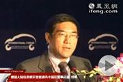 经明:信息互连是中国汽车业发展一大趋势