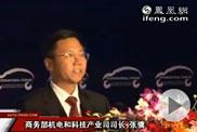 张骥:中国汽车出口多是粗放型/同质化