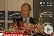 国际清洁交通委员会总裁:中国将成电动车领先者