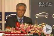 李洁:奔驰将在S级研发柴油混合动力车型