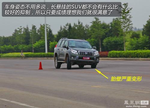 [凤凰测]评测一汽丰田新普拉多4.0 真正的硬汉(8)