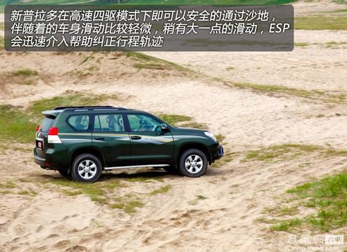 [凤凰测]评测一汽丰田新普拉多4.0 真正的硬汉(4)