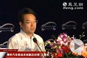 王晓东:实施本土化战略 零部件国产化欲达75%