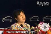 张宁:提升零部件企业竞争力需各界共同努力