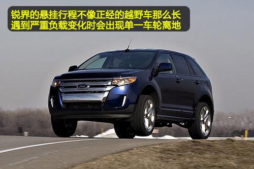 福特edge锐界_福特锐界edge_锐界图片251329_汽车图库