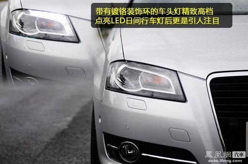 凤凰网汽车试驾奥迪A3 感受原汁原味的欧洲运动范(2)