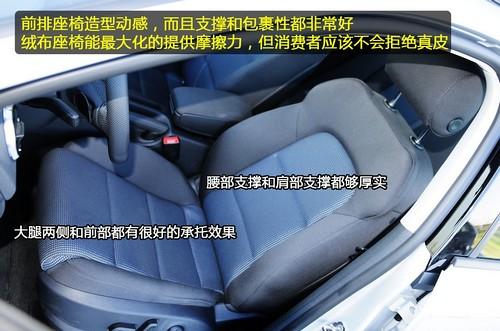 凤凰网汽车试驾奥迪A3 感受原汁原味的欧洲运动范(5)