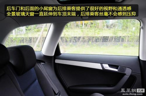 凤凰网汽车试驾奥迪A3 感受原汁原味的欧洲运动范(6)