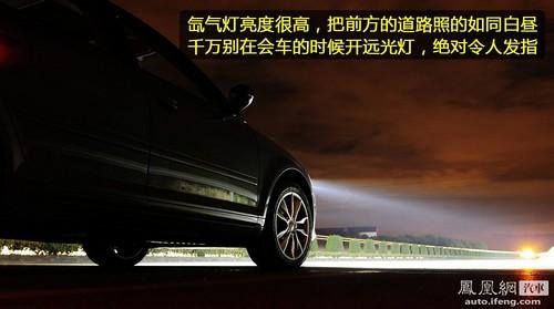 凤凰网汽车试驾奥迪A3 感受原汁原味的欧洲运动范(11)