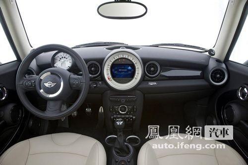 2011款MINI全系10款新车正式上市 售22.5万起