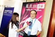 国家发改委产业政策协调司副司长陈建国