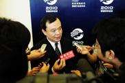 中国国际贸易促进委员会汽车行业委员会 会长