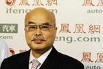 凤凰卫视首席评论员阮次山老师