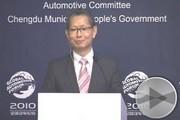 宝马中国区总裁:定位清晰是塑造成功品牌的王道