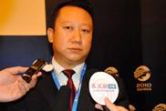里卡多工程咨询有限公司副总裁 杨士敏