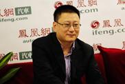 一汽丰田汽车销售有限公司销售企划部部长苏涛