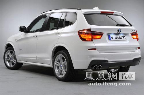 宝马发布新一代X3 M运动套件 巴黎车展实车展示