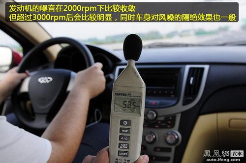 [凤凰测]新款奇瑞A3测试 代步小车也有驾驶乐趣(2)