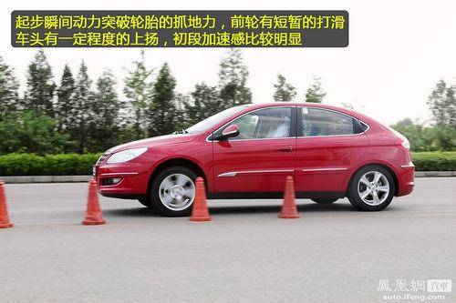 [凤凰测]新款奇瑞A3测试 代步小车也有驾驶乐趣(3)