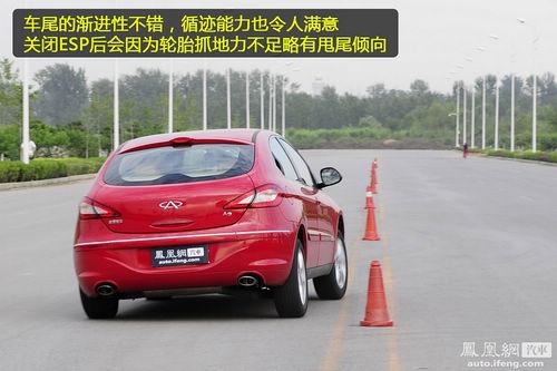 [凤凰测]新款奇瑞A3测试 代步小车也有驾驶乐趣(4)
