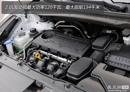 [凤凰测]现代ix35性能测试 四驱系统形同虚设