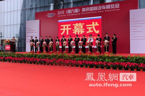 2010(第九届)南京国际车展 9月28日正式开幕