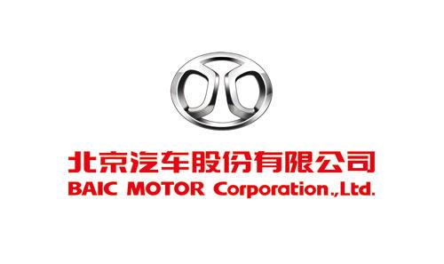 北汽股份公司正式成立 北汽自主品牌全面提速