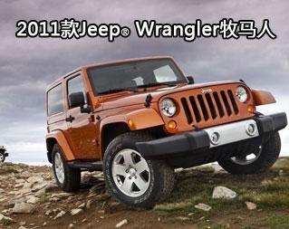2010 jeep牧马人