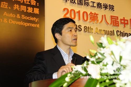欧阳明高:中国新能源汽车研发战略与进展
