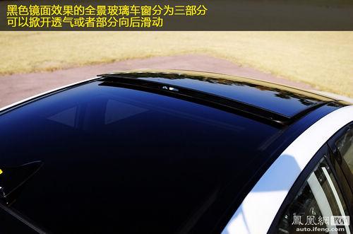 凤凰网汽车试驾现代索纳塔YF 设计功力终见成熟(4)
