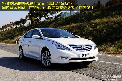 南粤激战谁最备受瞩目? 盘点广州车展最热车型(12)