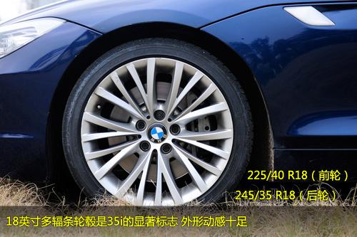 [凤凰测]体验宝马Z4 35i 不求舒适/只为驾驶(3)