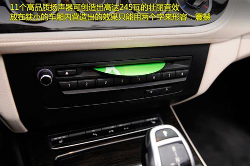 [凤凰测]体验宝马Z4 35i 不求舒适/只为驾驶(6)