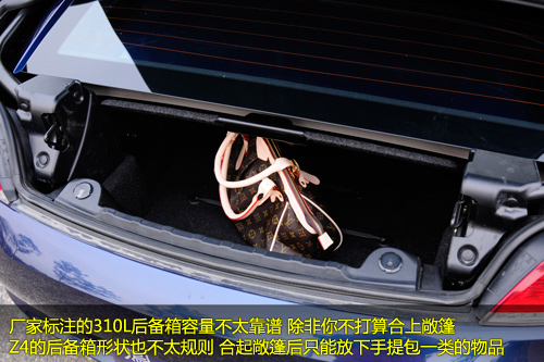 [凤凰测]体验宝马Z4 35i 不求舒适/只为驾驶(8)