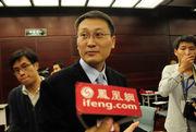 奇瑞汽车股份有限公司副总经理、奇瑞汽车新能源公司总经理袁涛