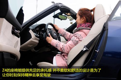 [凤凰测]体验宝马Z4 35i 不求舒适/只为驾驶(7)
